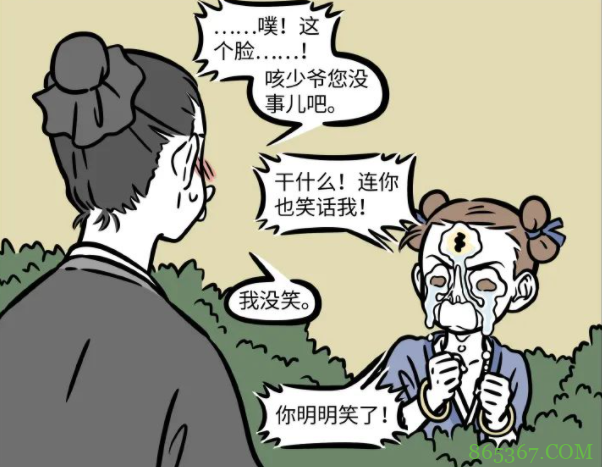 非人哉:小时候的杨戬好可爱,却被人各种排挤,外号让人无语