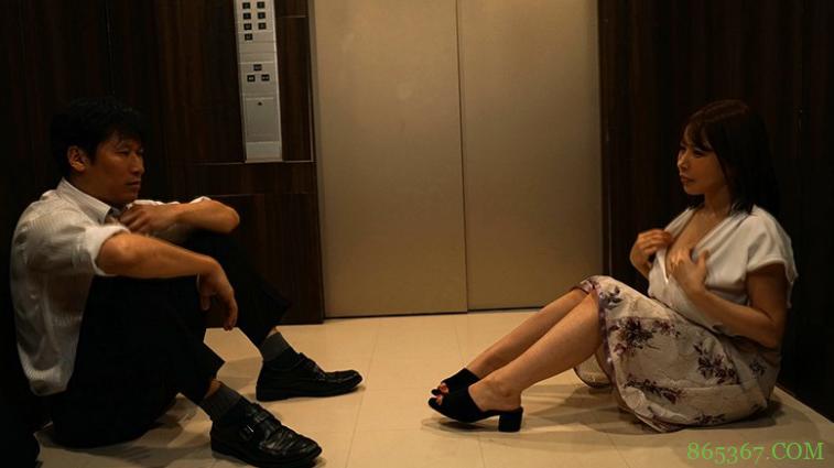 叶爱JUL-473 人妻与邻居在电梯释放欲望