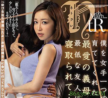 篠田艺人JUL-709 寡妇与儿子好友在一起