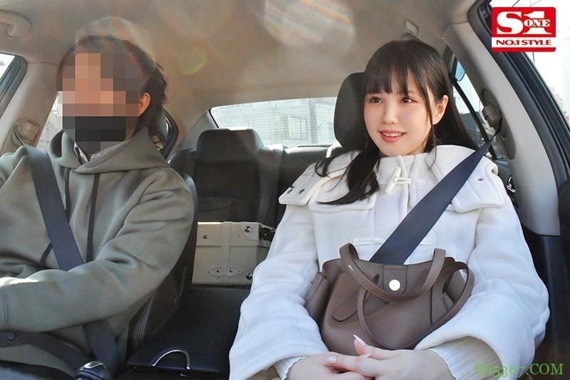 山崎水爱SSIS-073 温泉旅行陪客户强颜欢笑
